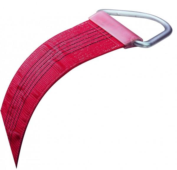 Bügelschutzklammer DoPU Plus